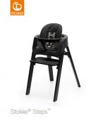 PODUSZKA STOKKE® STEPS™ black